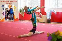 Спротивная акробатика, Фото: 101