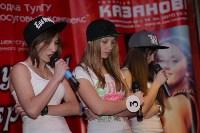 Конкурс «А ну-ка, девушки! А ну, красавицы!» - 2014, Фото: 10