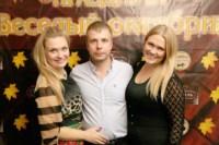 «Октябрин» в ресторане «Метрополь», Фото: 3