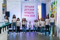 Лучшая модель Тулы - 2018, Фото: 15