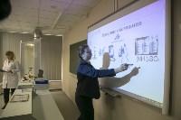Открытие химического класса в щекинском лицее, Фото: 42