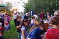 Праздник двора в Пролетарском районе, Фото: 20