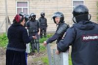 В Плеханово продолжается снос незаконных цыганских построек, Фото: 16