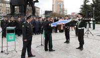 Вручение Знамени ФССП России тульскому Управлению, Фото: 8