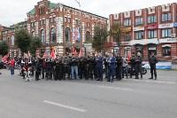 """Автофлешмоб """"Тула 870"""", Фото: 27"""