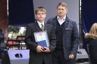 Вручение наград школьникам, 2015, Фото: 27