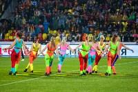Матч «Арсенал» – «Динамо»: большой фоторепортаж, Фото: 106