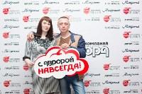 Встреча клуба «Лучших друзей «АВРОРЫ», Фото: 3