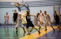Тульская Баскетбольная Любительская Лига. Старт сезона., Фото: 60