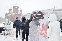 Автофлешмоб на площади Ленина в честь Дня памяти жертв ДТП, Фото: 15
