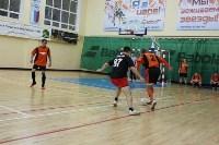 ТГФФ. Чемпионат Тулы по мини-футболу. 14-й тур., Фото: 28