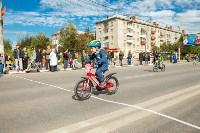 Велогонка Горный король, Фото: 24