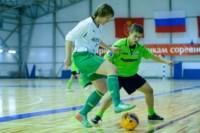 Кубок Тулы по мини-футболу среди женских команд., Фото: 37