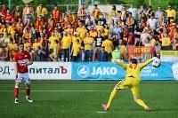 «Спартак-2» Москва - «Арсенал» Тула - 1:2, Фото: 60