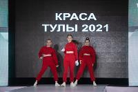 Титул «Краса Тулы – 2021» выиграла Юлия Горбатова, Фото: 138