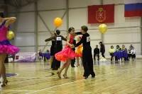 Танцевальный турнир «Осенняя сказка», Фото: 52