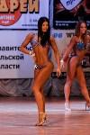 Чемпионат по бодибилдингу и бодифитнесу «Мистер и Мисс Тула - 2015», Фото: 162