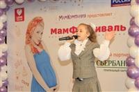 «Мамфестиваль» в Туле собрал 4000 человек!, Фото: 31