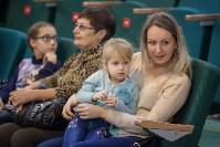 Туляков приглашают на новогоднее представление «Ёлка в цирке», Фото: 102
