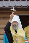 Освящение купелей в честь святой блаженной Матроны Себинской-Московской, Фото: 7