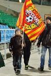 «Арсенал» Тула - «Зенит-2» Санкт-Петербург - 2:1, Фото: 17