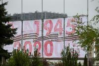 День Победы-2020, Фото: 84
