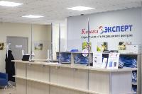 Детское отделение клиники «Эксперт»: комплексный подход к здоровью вашего ребенка, Фото: 23