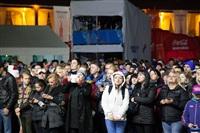 Открытие Олимпиады в Сочи, Фото: 46