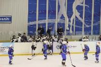 Международный детский хоккейный турнир EuroChem Cup 2017, Фото: 106