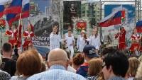 День города в Новомосковске, Фото: 66