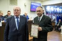 Награждение сотрудников КБП, Фото: 92