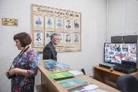 В Епифани открылся Центра культурного развития, Фото: 22