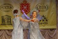 Всероссийский конкурс народного танца «Тулица». 26 января 2014, Фото: 71
