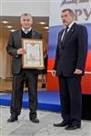 Награждение лауреатов премии им. С. Мосина, Фото: 63