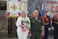Награждение победителей конкурса на лучшую подготовку граждан к военной службе, Фото: 7