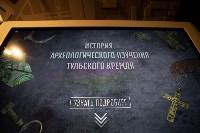 Один день в музее Археологии Тульского кремля, Фото: 54