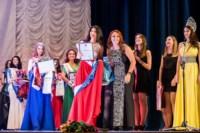 Мисс Студенчество Тульской области 2014, Фото: 120
