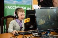 Кубок Тулы по WoT - 2015, Фото: 23