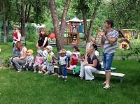 Радость моя, частный детский сад, Фото: 8