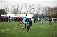 Большой фоторепортаж с кубка «Слободы» по мини-футболу , Фото: 95