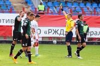 «Арсенал» - «Краснодар» - 0:3, Фото: 27