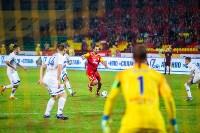 Матч «Арсенал» – «Динамо»: большой фоторепортаж, Фото: 133