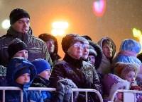 На площади Ленина прошло закрытие главной городской ёлки, Фото: 38