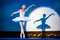В Туле открылся I международный фестиваль молодёжных театров GingerFest, Фото: 164