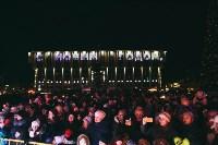 закрытие проекта Тула новогодняя столица России, Фото: 45