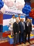 Соревнования по рукопашному бою в Кемерово, Фото: 2
