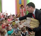 Подписание Соглашения о сотрудничестве министерства образования и тульской РПЦ, Фото: 7