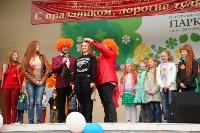 Парад рыжих 2015, Фото: 78