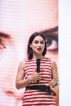 Тина Канделаки. Презентация книги Pro лицо, Фото: 45