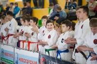 Чемпионат и первенство Тульской области по восточным боевым единоборствам, Фото: 135